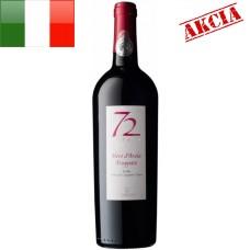 Cuvée Nero D'Avola - Frappato, 72 Filara Cantina Paolini