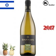 Chardonnay Classic Barkan 2018
